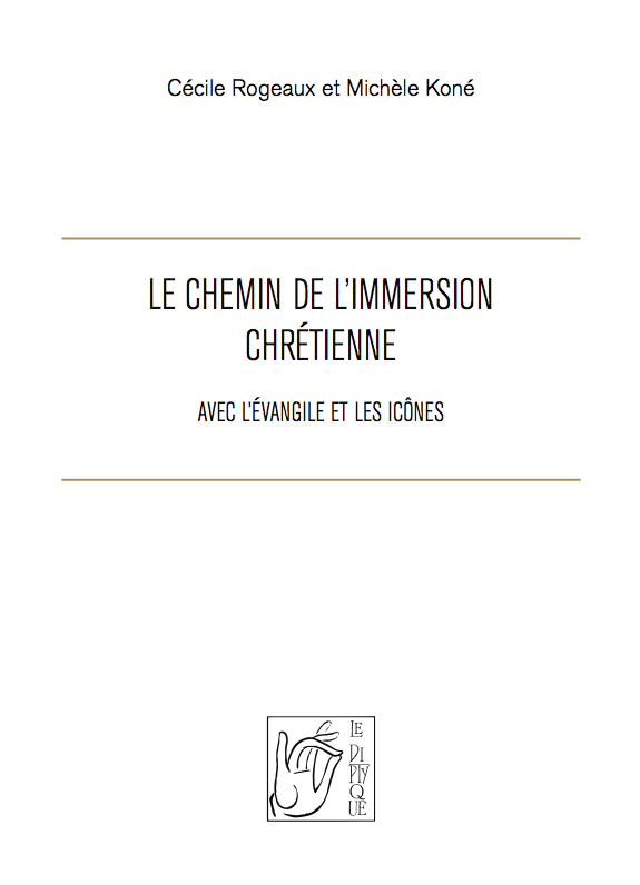 Le Chemin de l'Immersion