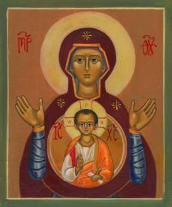 Vierge du Signe