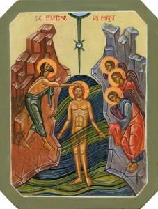 Le Baptême du Christ (Clairefontaine)